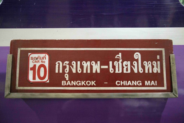 Bangkok to Chiang Mai train journey