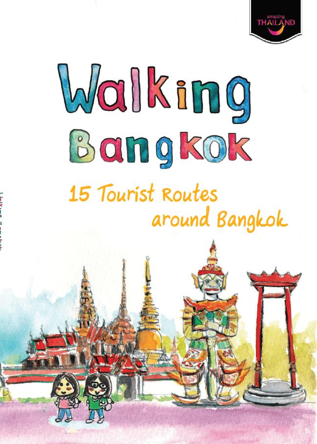 15 Walking BKK