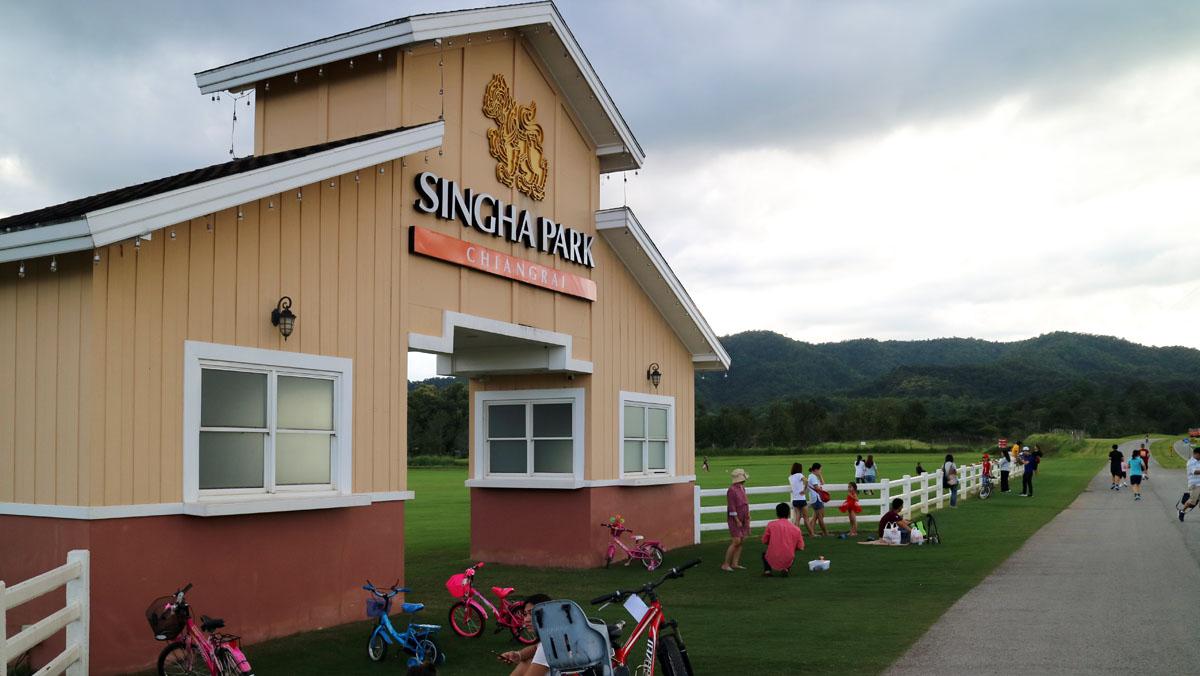 Thailand Cycling tour Chiang Rai Singha Park
