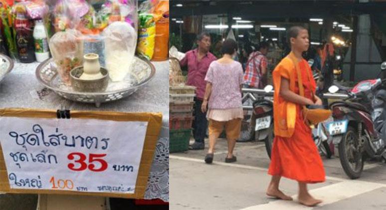 Nan Markets Monk offerings Caroline Gladstone