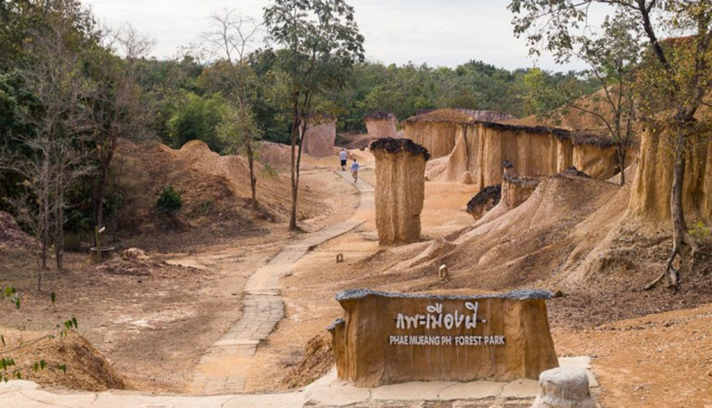 Phrae-Phae-Mueang-Phi-Forest-Park
