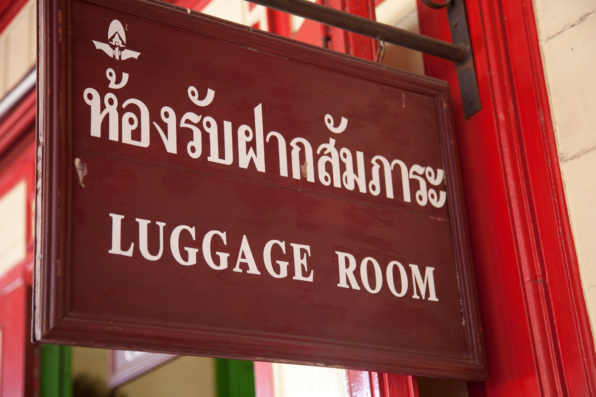 'Luggage Room' sign Hua Hin railway station. January 2018. Copyright John Borthwick