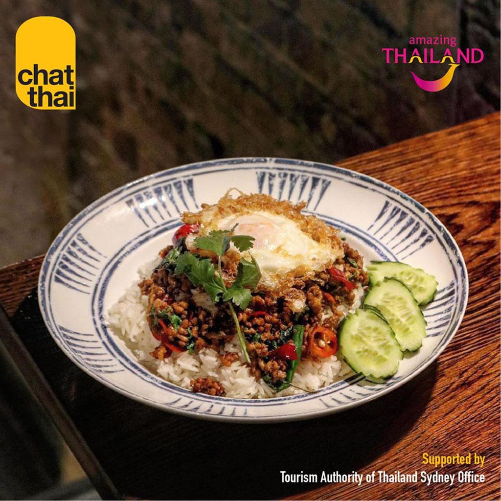 Khao Gaprao Gai Sup